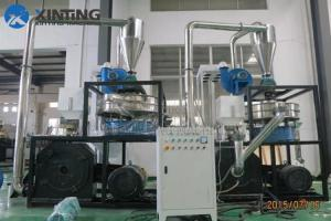 China LDPE PVC Pulverizer Machine , High Yield Plastic Milling Machine Low Power Consumption on sale