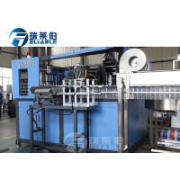 Automatic PET Blown Pet Bottle Manufacturing Machine , Plastic Blowing Machine