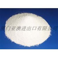 CAS Code 497-19-8 Pasta Additives Soda Ash Sodium Carbonate Powder