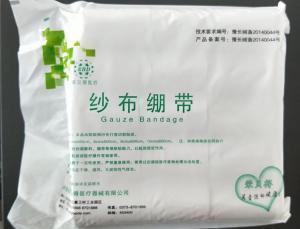 China Tubular Stretch Wound Care Gauze Medical Bandage Wrap on sale