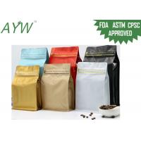 Coffee Beans Reusable Flat Bottom Bags 16oz Customized Colors With Degassing Valve