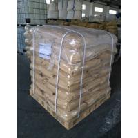 Calcium citrate - pure powder (E-333) - food ingredient