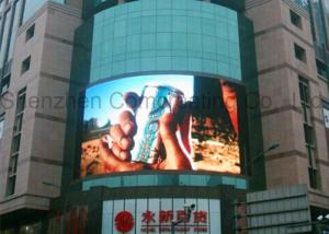 China DIP Big P16 Advertising Curved LED Screen Outdoor High Brightness 16 pixels x 8 pixels on sale