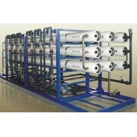 Mineral Water Ultrafiltration Membrane System AC 220V 50HZ / AC 380V 60HZ