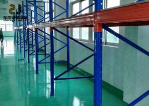 China Steel Q235 / 245 Power Coated Heavy Duty Storage Racks / Warehouse Shelving on sale