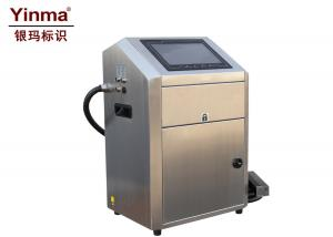 China White Ink Small Character Inkjet Printer 1.2-15mm Print Height For Dark Cables on sale