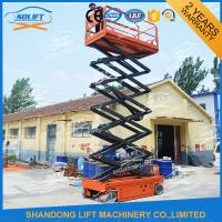 China 8M 450KG Electric Aerial Scissor Lift , Self Propelled Work Platform CE ISO on sale