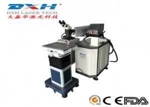 China Hardware Metal Parts YAG Laser Welding Machine With Microscope Observation on sale