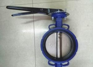 China Zero Leakage Wafer Gearbox Operated Butterfly Valve 12'' For Petrochemical Processing on sale