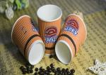 China Recyclable Ripple Wall Paper Cups Takeout Type For Supermarkets wholesale