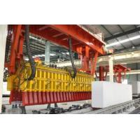 China Industrial AAC Block Machine , AAC Block Manufacturing Unit 12 Person Labor Required on sale