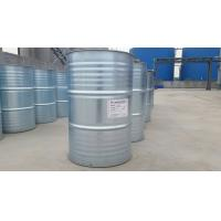 ethoxylated hydrogenated castor oil, ethoxylated hydrogenated castor