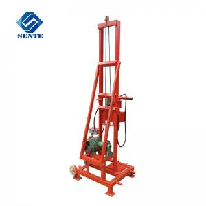 China Portable small water well drilling rigs for sale AKL-150P Electric motor or diesel engine water well drilling rig on sale