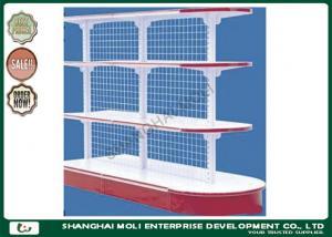 China Supermarket shelf advertising metal gondola shelving system for merchandising displays on sale