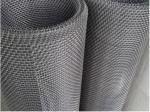 China Ginning Mine Stainless Steel Screen Mesh Structure Firm With 1-3mm Wire Dia wholesale