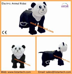 China Coin OP for Shopping Mall Cart Toys Move Plush Giant Panda Plush Toys from Guangzhou on sale