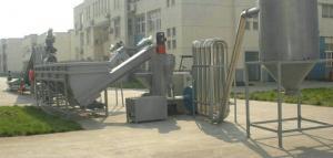 China Plastic Granules Making Machine PET Bottle Plastic Recycling Machine on sale