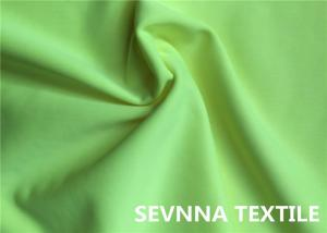 China Polyamide Elastane Nylon Lycra Swimwear Fabric , Green Nylon Spandex Fabric For Swimwear on sale