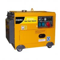Silent mini generator/Diesel generator/5kw generator