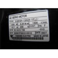 YASKAWA AC SERVO MOTOR 10.7A 8.43N.m Servo Motor 1500RPM SGMGH-13A2A-YR13