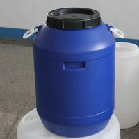 Plastic Barrel  / Food grade  Plastic Drums 50L