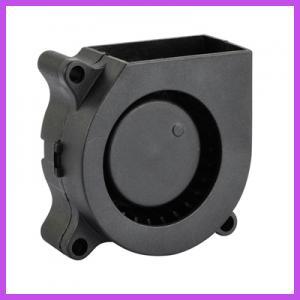 China 40x40x20mm 5V 12V 24V mini blower fan motor on sale
