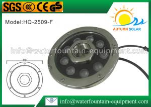 China Energy Saving Led Inground Light Underwater Led Lights For Fountains High Power on sale