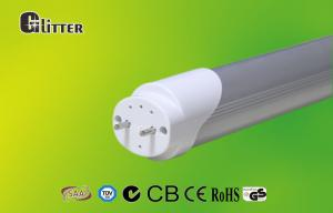 China Eco friendly dimmable Blue LED T8 tube18w , LED fluorescent tube t8 on sale