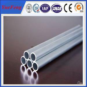 China aluminum pipe prices, aluminium round tube & aluminium extrusion 6061 t6 tube on sale