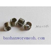 xinxiang  bashan  A2-70/A2-80 Wire Thread,wire thread insert