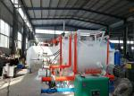 Customized Vacuum Heat Treatment Furnace Quenching Hardening Tempering Annealing