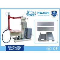 Aluminum Plate Multi-point Welding Machine , Sheet Metal Spot Welder