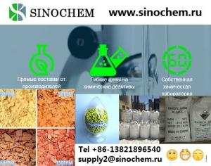 China sodium hydroxide/caustic soda/NaOH 99% industry grade white flakes or pearl CAS 1310 -73-2 on sale