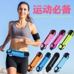 7 Colors Outdoor Sports Fanny Packs Noeprene Waist Bag Waterproof Fanny Pack
