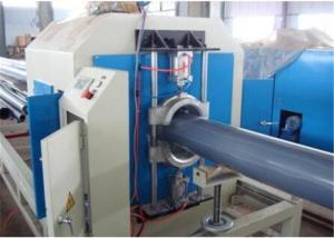 China Plastic PVC Plastic Extrusion Line Tube Pipe Making Machine Pipe Extruder Machine on sale