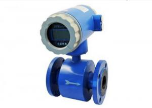 China Remote Display DN250 Magnetic Volumetric Flow Meter For Acids Or Caustic Corrosive Fluids on sale