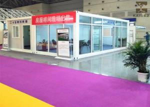 China Clear Glass Single Container House Environmentally Friendly For Meeting Room on sale