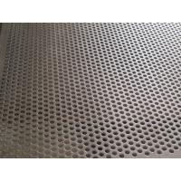 Perforated Metal mesh perforated sheet metal sheet