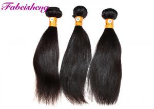 China Armure malaisienne de cheveux de Vierge noire, prolongements malaisiens droits en soie de cheveux on sale