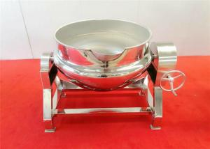 China Pharmaceutical Automatic Wok Machine For Mixing Customized Size Easy To Operate on sale