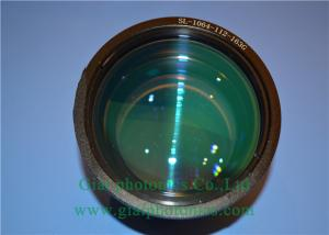 China YAG F-theta Laser Lenses 1064nm Fused Silica High Laser Damage Threshold for Laser System on sale