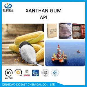 China CAS 11138-66-2 Xanthan Gum Oil Drilling Grade DE VIS  High Viscosity on sale