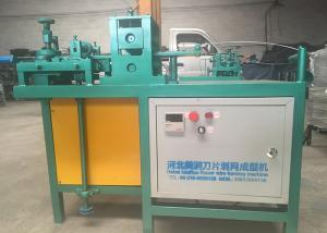 China Galvanized Razor Barbed Wire Machine 220 - 280M/H Producing Speed For Forestry Protection on sale