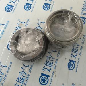 China YORK YT CHILLER SHAFT SEAL  534M0163G01 on sale