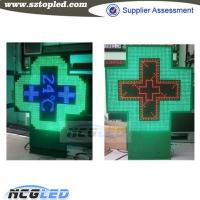 China High quality Hot sale double side  P16 dual Color Outdoor Use Pharmacy LED Cross Power Inside Waterproof Cross Pharmacy on sale