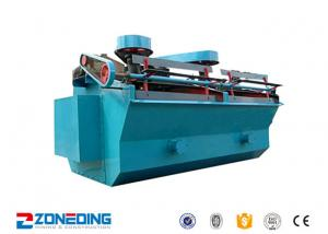 China Wear Resistance Froth Flotation Machine / Flotation Cells Mineral Processing on sale
