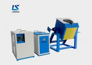 China Cast Iron Steel Gold Induction Melting Furnace / Electric Melting Machine 70kw on sale