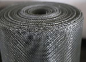 China Galvanized Woven Square Wire Mesh on sale