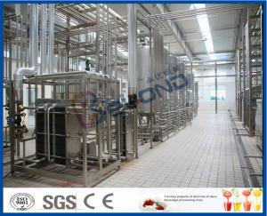 China 2000LPH PLC Control UHT Milk Production Line With Butter / Cheese Processing Equipment on sale