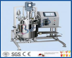 China Energy Saving Stainless Steel Tanks For Mechanical Stirring / Fermentation on sale